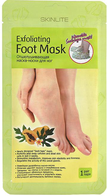 Skinlite Отшелушивающая маска-носки для ног, размер 35-40, 1 пара. SL-275