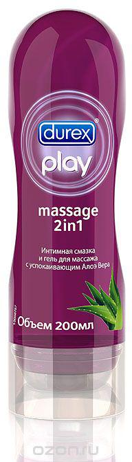 DUREX Play Massage 2in1 с успокаивающим Алоэ Вера Интимная смазка и гель для массажа 200мл4602228001805Гель Play Massage 2 в 1 содержит экстракт Алое Вера. Легкий и нежирный, он прекрасно увлажняет и питает кожу, устраняя дискомфорт и усиливая Ваши сексуальные ощущения. Наш специально разработанный флакон с уникальным массажным аппликатором сделает применение еще более комфортным.Будьте уверены, все гели-смазки Durex подходят для использования с презервативами!Не содержат спермициды и не являются контрацептивом.Хранить при комнатной температуре в сухом, недоступном для детей месте, вдали от прямого солнечного света. Открытую упаковку использовать в течении трех месяцев.Могут замедлять движение сперматозоидов, поэтому если вы планируете забеременеть, перед примением проконсультируйтесь у врача. Избегайте попадания в глаза. Прекратите использование при появлении раздражения. Обратитесь к врачу, если раздражение продолжается или есть необходимость использовать гель-смазку регулярно.Откройте и аккуратно выдавите немного геля-смазки и нанесите на тело и/или интимные области. Также можно наносить на внешнюю сторону надетого презерватива. Легко смываются водой, не липкие и не оставляют пятен. Подходят для вагинального, анального и орального секса. Безопасны при возможном проглатывании. Не повреждают презервативы. Характеристики:Объем: 200 мл. Производитель: Таиланд. Товар сертифицирован.