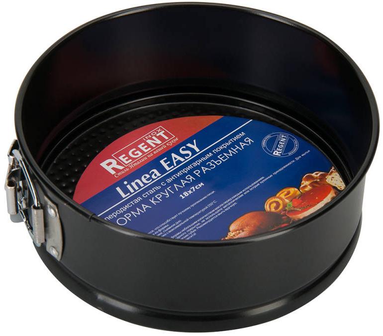 Форма для запекания Regent Inox Easy, круглая, разъемная, диаметр 18 см761010Круглая форма для выпечки Regent Inox Easy выполнена из высококачественной углеродистой стали и снабжена антипригарным керамическим покрытием, что обеспечивает форме прочность и долговечность. Имеет разъёмный механизм. Форма равномерно и быстро прогревается, что способствует лучшему пропеканию пищи. Данную форму легко чистить. Готовая выпечка без труда извлекается из формы. Форма подходит для использования в духовке с максимальной температурой 250°С. Перед каждым использованием форму необходимо смазать небольшим количеством масла. Чтобы избежать повреждений антипригарного покрытия, не используйте металлические или острые кухонные принадлежности. Можно мыть в посудомоечной машине. Характеристики:Материал: углеродистая сталь, креамика. Размер формы: 18 см х 18 см х 7 см. Размер упаковки: 39 см х 35 см х 7,2 см. Изготовитель: Италия. Артикул: 93-CS-EA-5-02.