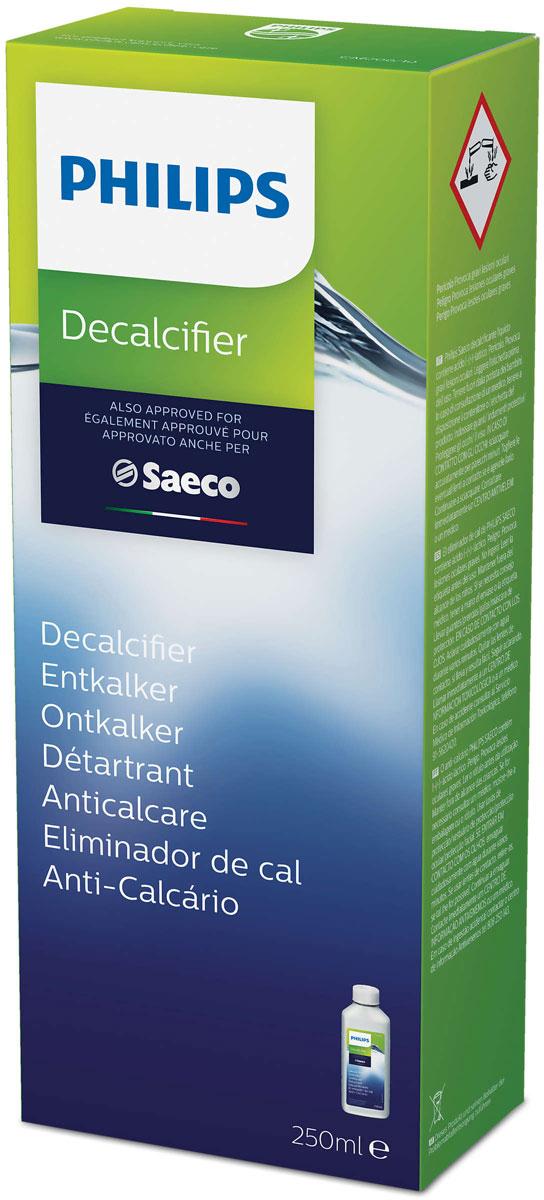 Philips Saeco CA6700/10 средство от накипи чистящее средство для кофемашины siemens таблетки для удаления накипи tz80002