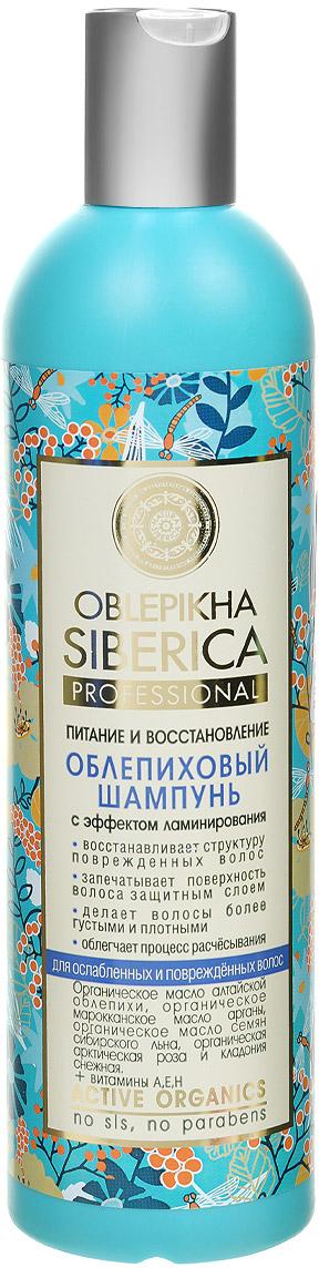 Natura Siberica Шампунь Облепиховый, с эффектом ламинирования, для поврежденных волос, 400 мл шампуни natura siberica шампунь для жирных волос 400 мл
