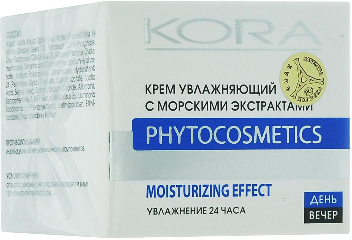 KORA Крем увлажняющий, с морскими экстрактами, для всех типов кожи, 50 мл086-30792Крем на основе термальной воды Spring Sea Water содержит инновационный комплекс Hydroviton 24 (включающий компоненты натурального увлажняющего фактора), гиалуроновую кислоту, морские экстракты, которые обеспечивают как мгновенный увлажняющий эффект, так и глубокое длительное (24 ч) увлажнение кожи. Повышает упругость и эластичность кожи, смягчает морщины, успокаивает раздраженные участки, усиливает защитные свойства кожи. Характеристики:Объем: 50 мл. Артикул: 3002. Производитель: Россия. Товар сертифицирован. УВАЖАЕМЫЕ КЛИЕНТЫ!Обращаем ваше внимание на ассортимент в дизайне упаковки товара. Поставка осуществляется взависимости от наличия на складе.