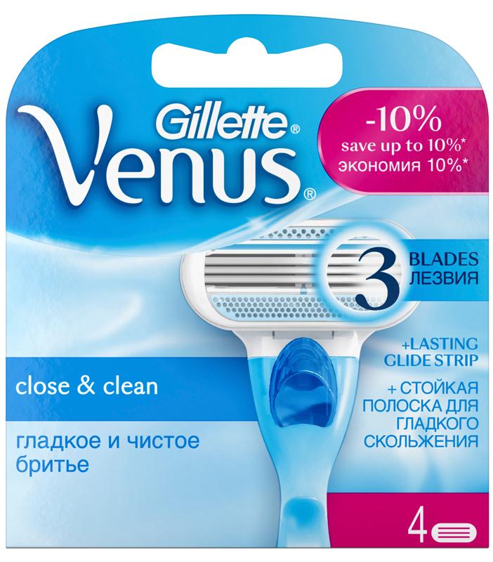 Gillette Venus Сменные кассеты для бритья , 4 шт. косметика для мамы venus breeze cменные кассеты для бритья cо встроенными подушечками с гелем 4 шт