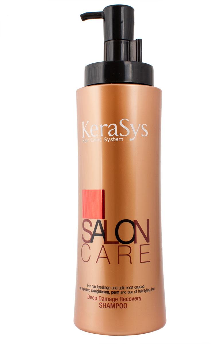 Шампунь KeraSys для восстановления сильно поврежденных волос, 600 мл887257Входящий в состав природный кератин заполняет полости поврежденного волоса, что заметно снижает ломкость. Волосы на 79% более сильные и эластичные. Полифенолы красного вина достраивают поврежденную структуру волоса, делают его более сильными и эластичным. Входящая в состав кристальная вода создает защитную пленку для волоса, обволакивая поврежденную кутикулу.Типы волос:секущиеся и поврежденные волосы вследствие частой окраски и обесцвечивания. Характеристики: Объем: 600 мл. Артикул: 887257.Товар сертифицирован.