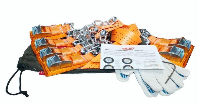 Комплект браслетов против скольжения Tplus 4WD, R16-R21, 245-305 ммT004039Комплект браслетов противоскольжения 4WD R16-R21 тип2 служит для крепления на колеса автомобиля и повышения уровня сцепления с рыхлым, неустойчивым грунтом. Все компоненты браслетов изготовлены из прочных и надежных материалов, изделия выдерживают большие нагрузки.Особенности:Радиус диска: R16-R21Ширина шины: 245-305 ммТолщина цепи: 6 ммШирина ленты: 35 ммЗамок: сплав цинка (не силумин)Болт: класс 12.9, повышенной прочности (Германия)Накладка для защиты кромки диска (пришита под зажимом)Крючок для облегчения продевания лентыПерчатки ХБ: 1 параМешок непромокаемыйИнструкция с гарантийным талономКоличество браслетов в комплекте: 6Для а/м с максимальной массой до 2.5 тГарантия: 1 год.