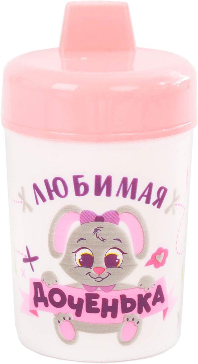 Mum&Baby Поильник Любимая доченька цвет розовый 150 мл