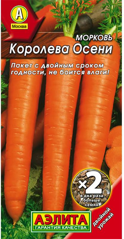 Семена Гавриш Морковь. Королева Осени4601431002593Уважаемые клиенты! Обращаем ваше внимание на то, что упаковка может иметь несколько видов дизайна. Поставка осуществляется в зависимости от наличия на складе.