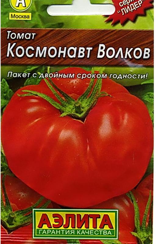 Семена Аэлита Томат. Космонавт Волков4601729001635Пакет с двойным сроком годности! Популярный любительский сорт салатного назначения с непревзойденными вкусовыми качествами. Сорт среднеспелый, для пленочных теплиц. Растение высокорослое, индетерминантное. Плоды крупные, массой 200-400 г (до 600 г), округлой формы,ребристые, мясистые. Урожайность высокая - не менее 3 кг с растения, до 15-20 кг/м2. Сорт для гурманов. Уникальный пакет содержит внутренний полиэтиленовый слой, благодаря которому срок хранения и реализацииувеличивается до 2 лет. Полная изоляция семян от атмосферной влаги, температурных колебаний и солнца.Упаковка сохраняет всхожесть и жизнеспособность семян наилучшим образом!Уважаемые клиенты! Обращаем ваше внимание на то, что упаковка может иметь несколько видов дизайна.Поставка осуществляется в зависимости от наличия на складе.