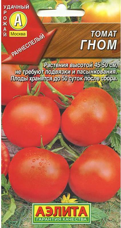 Семена Аэлита Томат. Гном4601729001703Семена Аэлита Томат. Гном - сорт раннеспелый, холодостойкий, с растянутым периодом плодоношения. От всходов до технической спелости 96-110 дней. Обладает высокой завязываемостью плодов при неблагоприятных погодных условиях. Растение нештамбовое, детерминантное, высотой 48-50 см, не требует подвязки и пасынкования. Плоды красные, округлые, гладкие, устойчивы к растрескиванию, массой 55-65 г.Предназначен для использования в свежем виде, засолки и консервирования.Посев на рассаду в 3 декаде марта. Пикировка в фазе 1-2-х настоящих листьев. Посадка рассады - в середине мая под пленку, в начале июня - в открытый грунт. Возраст рассады - 60-65 дней(в фазе 5-7 настоящих листьев). Схема посадки 50 х 40 см.Товар сертифицирован.Уважаемые клиенты! Обращаем ваше внимание на то, что упаковка может иметь несколько видов дизайна. Поставка осуществляется в зависимости от наличия на складе.
