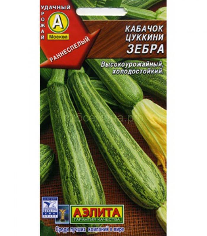 Семена Аэлита Кабачок цуккини. Зебра4601729001765 Уважаемые клиенты! Обращаем ваше внимание на то, что упаковка может иметь несколько видов дизайна. Поставка осуществляется в зависимости от наличия на складе.