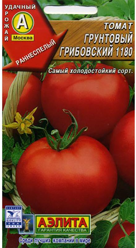 Семена Аэлита Томат грунтовый. Грибовский 11804601729002595Ранний, холодо- и болезнестойкий сорт для открытого грунта и пленочных укрытий. Вступает в плодоношение на 95-110 день от всходов. Растения детерминантные, высотой 40-50 см. Образуют до четырех кистей. Плоды массой 60-90 г. Предназначены в основном для свежего потребления. Урожайность 3-4,5 кг/ м2. Посев семян на рассаду с обязательной пикировкой в фазе одного-двух настоящих листьев. Растения высаживают в возрасте 45-55 дней, размещая на 1 кв.м 4-5 шт. Растениям необходимы регулярные поливы, прополки, рыхления и подкормки. Уважаемые клиенты! Обращаем ваше внимание на то, что упаковка может иметь несколько видов дизайна. Поставка осуществляется в зависимости от наличия на складе.