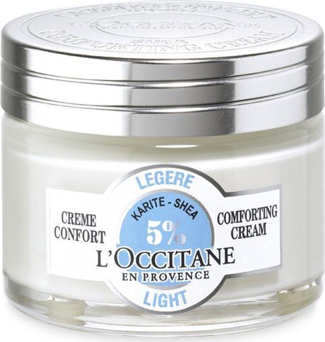 L`Occitane Легкий крем-комфорт для лица Карите, 50 мл l occitane крем для ног карите в дорожном формате крем для ног карите в дорожном формате