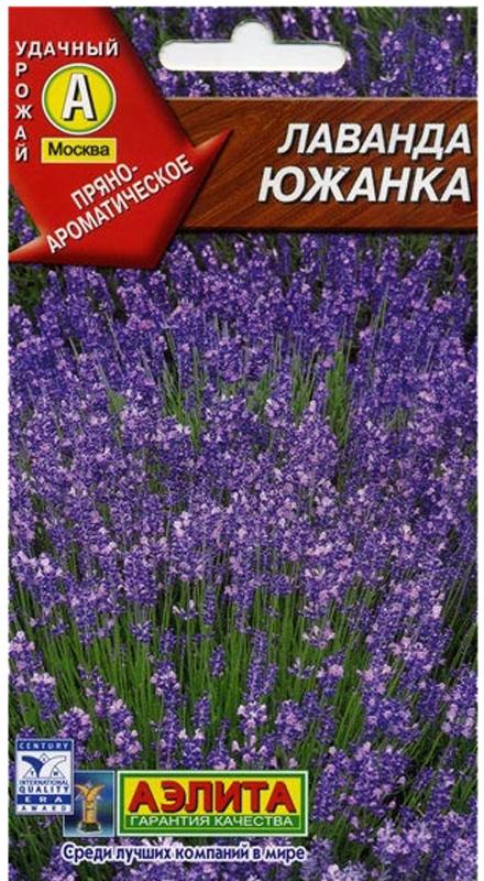 Семена Аэлита Лаванда. Южанка4601729009433Лаванда - многолетний, вечнозеленый, сильноветвистый полукустарник, высотой 50-60 см, образующий компактную крону. Листья ланцетолинейные, цветки собраны в колосовидные соцветия темно-фиолетовой окраски. Цветет в июне-июле на протяжении 25-30 дней. Лаванда обладает сильным пряным ароматом, и пряно-терпким вкусом. Ее выращивают в качестве декоративного, лекарственного и пряно-ароматического растения.Выращивают рассадным способом. Семенам необходима стратификация. Семена смешивают с влажным песком и выдерживают 3-4 недели в холодильнике при температуре 3-50°С. Посев в марте - начале апреля. При развитии 2-3 пар листочков сеянцы пикируют в отдельные горшочки. Для лучшего ветвления у молодых растений прищипывают верхушку над 5-6 парой листьев. Высадка рассады в открытый грунт на постоянное место в начале июня, как минует угроза заморозков. Лаванда требует дренированных нейтральных почв легкого мехсостава и солнечной экспозиции. В условиях центральных регионов требует укрытия на зиму.Для продолжительного и обильного роста растениям необходим своевременный полив, регулярная прополка, рыхление и подкормка минеральными удобрениями. Уважаемые клиенты! Обращаем ваше внимание на то, что упаковка может иметь несколько видов дизайна. Поставка осуществляется в зависимости от наличия на складе.