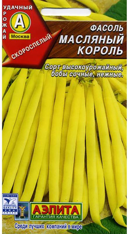 Семена Аэлита Фасоль. Масляный король4601729013119 Уважаемые клиенты! Обращаем ваше внимание на то, что упаковка может иметь несколько видов дизайна. Поставка осуществляется в зависимости от наличия на складе.