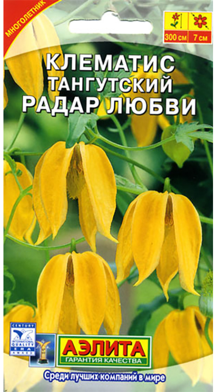Семена Аэлита Клематис тангутский. Радар любви4601729013881Неприхотливая, очень декоративная многолетняя лиана с сильноветвящимися стеблями длиной 250-300 см. Цветки широко-колокольчатые, диаметром 6-7 см, напоминают фонарики. Образовавшиеся после цветения серебристые соплодия придают растениям еще большую декоративность. Цветение очень обильное и продолжительное, с конца мая до холодов. Растения холодостойкие, морозоустойчивые, зимуют без укрытия. Отлично подходят для вертикального озеленения террас, беседок, пергол, ширм и оград.Посев на рассаду в начале марта, или в открытый грунт на постоянное место под зиму, в конце октября. Семена прорастают недружно, в течение нескольких месяцев. Сеянцы в фазе настоящего листа пикируют в отдельные горшочки и высаживают в открытый грунт с начала июня до начала августа. Молодые растения первого года жизни рекомендуется слегка укрыть на зиму. Зацветает на второй-третий год. Уважаемые клиенты! Обращаем ваше внимание на то, что упаковка может иметь несколько видов дизайна. Поставка осуществляется в зависимости от наличия на складе.