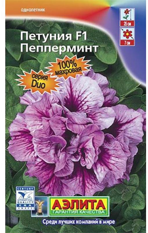 Семена Аэлита Петуния. Пепперминт F1 Дуо4601729014413Уважаемые клиенты! Обращаем ваше внимание на то, что упаковка может иметь несколько видов дизайна. Поставка осуществляется в зависимости от наличия на складе.