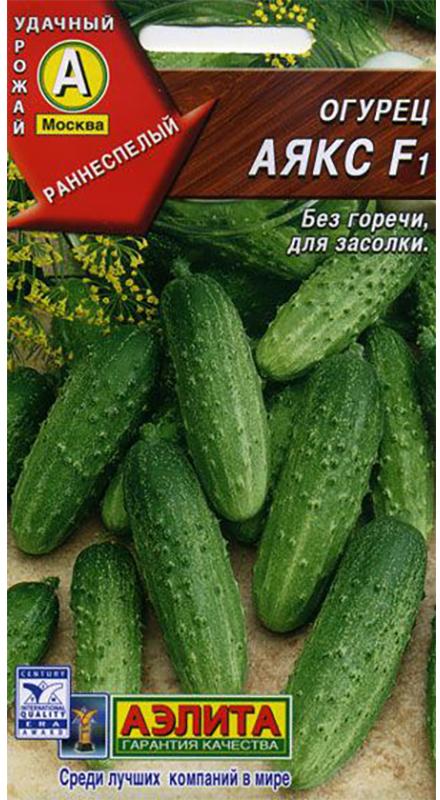 Семена Аэлита Огурец. Аякс F14601729017902Раннеспелый пчелоопыляемый гибрид, период от всходов до начала плодоношения 40-50 дней. Рекомендуется для выращивания в открытом грунте. Растения мощные, индетерминантные, формируют по 2-4 плода в каждом узле. Зеленцы цилиндрические, крупнобугорчатые, длиной 9-12 см, массой 90-100 г, долго не перерастают и не желтеют. Вкусовые качества отличные, огурчики сочные, хрустящие, без горечи. Отлично подходят для потребления в свежем виде, соления, маринования и консервирования, хорошо транспортируются. Сорт устойчив к широкому ряду болезней культуры. Посев семян в грунт или на рассаду. Возраст рассады при высадке – 20-30 дней. Плотность посадки в открытом грунте 4-5 растений, в теплицах 2-3 растения на 1 кв.м. В теплицах растения подвязывают к шпалере и формируют в один стебель. Боковые побеги прищипывают над 2-3 листом. Растениям необходимы регулярные поливы, прополки, рыхления и подкормки. Сбор плодов нужно проводить регулярно каждые 2-3 дня. Уважаемые клиенты! Обращаем ваше внимание на то, что упаковка может иметь несколько видов дизайна. Поставка осуществляется в зависимости от наличия на складе.