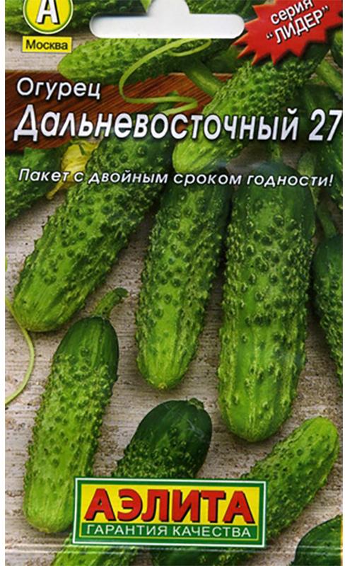 Семена Аэлита Огурец. Дальневосточный 274601729027451Стойкий к засухе и пероноспорозу (ложной мучнистой росе) сорт для открытого грунта. Пчелоопыляемый, среднеспелый – плодоносит на 45-55 день от всходов. Растения длинноплетистые. Зеленцы черношипые, массой 90-120 г, отличного вкуса. Идеальны для засолки. Урожайность 5-6 кг/м2. Посев семян в грунт или на рассаду. Возраст рассады при высадке – 20-30 дней. Плотность посадки в открытом грунте 4-5 растений, в теплицах 2-3 растения на 1 кв.м. В теплицах растения подвязывают к шпалере и формируют в один стебель. Боковые побеги прищипывают над 2-3 листом. Растениям необходимы регулярные поливы, прополки, рыхления и подкормки. Сбор плодов нужно проводить регулярно каждые 2-3 дня. Уважаемые клиенты! Обращаем ваше внимание на то, что упаковка может иметь несколько видов дизайна. Поставка осуществляется в зависимости от наличия на складе.