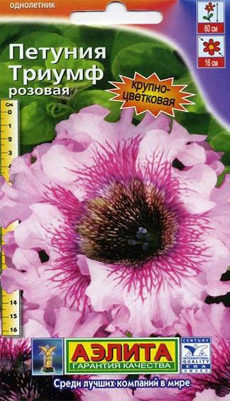 Семена Аэлита Петуния. Триумф розовая4601729029363Семена Аэлита Петуния. Триумф розовая однолетние. Улучшенная и эффектная петуния с совершенно уникальной гигантской формойцветка, размер которого достигает 16 см.Растения ветвятся слабо, рекомендуется выращивать их группой по 3-4 шт, в этом случае гибрид на 100% реализует свой потенциал высочайшей декоративности.Петуния обладает потрясающими окрасками цветков с прелестными волнистыми и бахромчатыми краями. Имеет все положительные характеристики, ожидаемые от современной петунии. Особенно привлекает коротким периодом выращивания, продолжительным цветением и выносливостью. Отлично удается в грунте, контейнерном декоре. Великолепно переносит пересадку в цветущем состоянии. Уважаемые клиенты! Обращаем ваше внимание на то, что упаковка может иметь несколько видов дизайна. Поставка осуществляется в зависимости от наличия на складе.