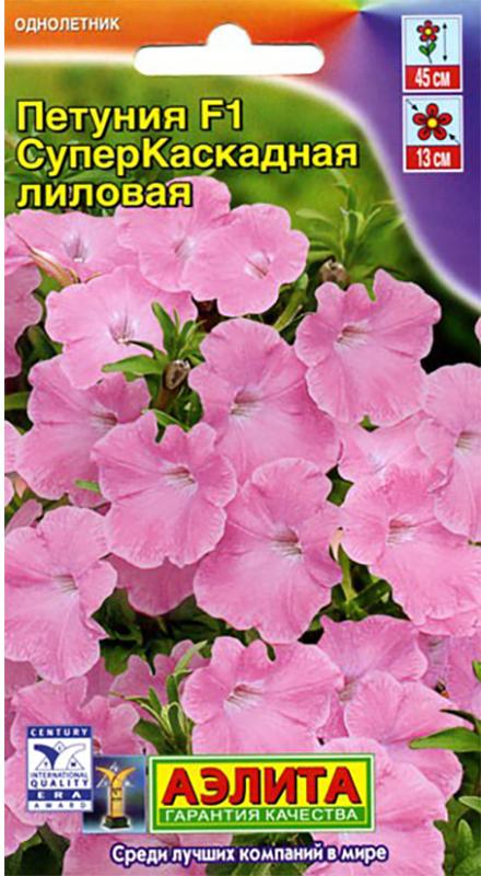 Семена Аэлита Петуния F1 суперкаскадная лиловая4601729034633Однолетник, высота растения 45 см, диаметр цветка 13 см.Компактные кустики с каскадами соцветий на поникающих стеблях идеальны для цветочных аранжировок в висячих корзинах, а также для смешанных посадок в балконных ящиках. Никакое другое растение в такой степени, как петуния, не подходит для оформления комфортных и романтических уголков для отдыха.Посев на рассаду с февраля до середины марта. Чем раньше посеяны семена, тем раньше наступает цветение. Февральским посевам требуется дополнительная подсветка. Семена в драже прорастают на свету! Сеют поверхностно, без заделки, под стекло или пленку для сохранения постоянной влажности. Всходы появляются на 5-6 день. Пикировка в фазе 1-2-х настоящих листьев. Высадка в грунт закаленной рассады в конце мая, с шагом 20-25см. Петуния – культура сравнительно неприхотливая, очень пластичная, хорошо адаптируется к любым условиям.Для продолжительного и обильного цветения растениям необходим своевременный полив, регулярная прополка, рыхление и подкормка минеральными удобрениями.Товар сертифицирован.Уважаемые клиенты! Обращаем ваше внимание на то, что упаковка может иметь несколько видов дизайна. Поставка осуществляется в зависимости от наличия на складе.