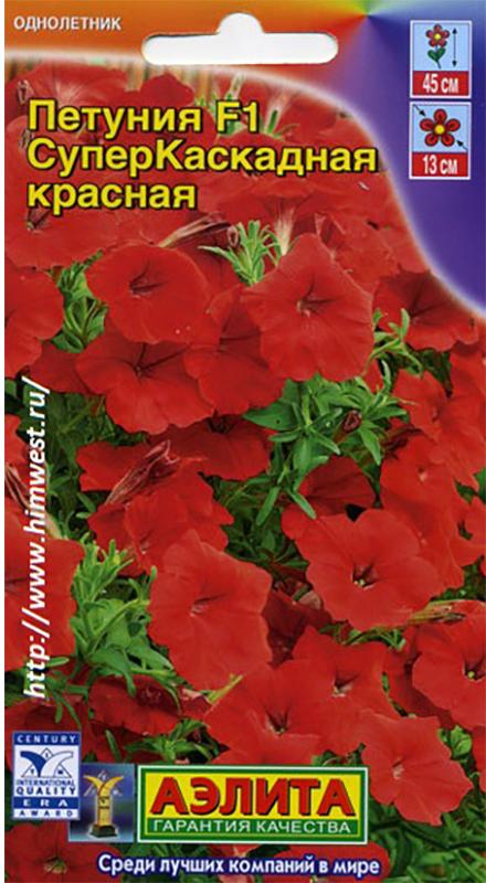 Семена Аэлита Петунья суперкаскадная красная F14601729034725 Уважаемые клиенты! Обращаем ваше внимание на то, что упаковка может иметь несколько видов дизайна. Поставка осуществляется в зависимости от наличия на складе.