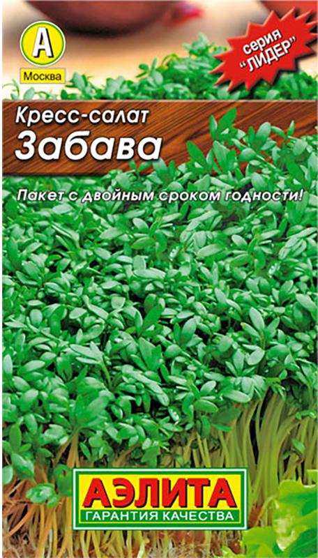 Семена Аэлита Салат. Кресс-Салат. Забава4601729035890Ультраскороспелый сорт для круглогодичного выращивания в защищенном грунте и в открытом грунте в течение всего сезона. От всходов до цветения 25-30 дней. Урожайность зеленой массы 0,7-1,0 кг/м2. Для получения зелени в непрерывном режиме проводят повторные посевы с интервалом 1-2 недели.Посев семян в открытый грунт на глубину 1-1,5 см. Как правило, всходы не прореживают. Чтобы получать зелень в течение продолжительного времени, семена высевают несколько раз за сезон с интервалом 10-15 дней. Растениям необходимы своевременные поливы, прополки, рыхления и подкормки.Товар сертифицирован.Уважаемые клиенты! Обращаем ваше внимание на то, что упаковка может иметь несколько видов дизайна. Поставка осуществляется в зависимости от наличия на складе.