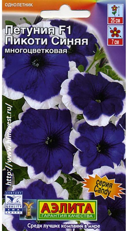 Семена Аэлита Петунья синяя. Пикоти4601729043758Однолетник. Высота растения 25 см. Диаметр 7 см. Петуния из гибридной серии Канди, эталон петуний - пикоти. Нарядные цветки диаметром 7 см с белой окантовкой лепестков имеют торжественный вид. Пикоти постоянное, не уменьшается и не исчезает от жары, как у многих других петуний с кантом. Цветки очень быстро восстанавливаются после дождей и обильных поливов. Хорошо разветвленные, компактные, обильно цветущие кусты высотой 25 см - лучший выбор для балконных контейнеров, садовых ваз, подвесных корзин. Растения прекрасно смотрятся также в бордюре вдоль дорожек и на клумбах. Посев семян на рассаду. Семена в гранулах! Гранулы располагают на поверхности почвы, не заделывая их, хорошо увлажняют из распылителя. При попадании влаги на гранулу оболочка должна раствориться. Посевы накрывают стеклом для сохранения постоянной влажности до полных всходов. Февральским посевам требуется дополнительная подсветка. Сеянцы пикируют в фазе одного-двух настоящих листьев. В фазе пяти-шести листьев проводят формирующую прищипку. Рассаду высаживают в открытый грунт, когда минует угроза заморозков.Товар сертифицирован.Уважаемые клиенты! Обращаем ваше внимание на то, что упаковка может иметь несколько видов дизайна. Поставка осуществляется в зависимости от наличия на складе.