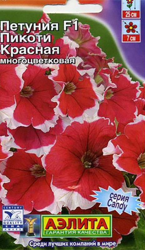 Семена Аэлита Петуния F1. Пикоти красная4601729043772 Уважаемые клиенты! Обращаем ваше внимание на то, что упаковка может иметь несколько видов дизайна. Поставка осуществляется в зависимости от наличия на складе.