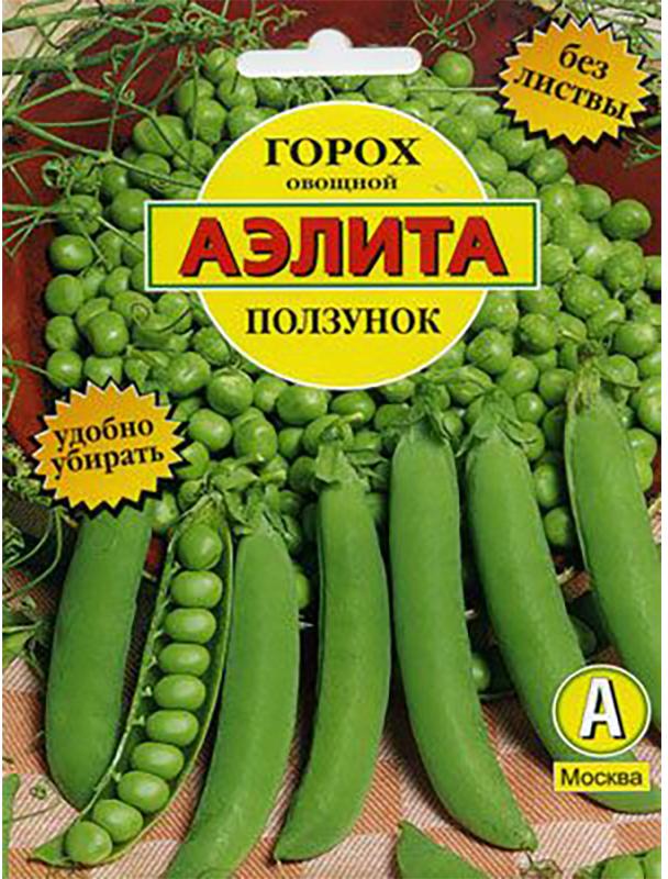 Семена Аэлита Горох. Ползунок4601729044854