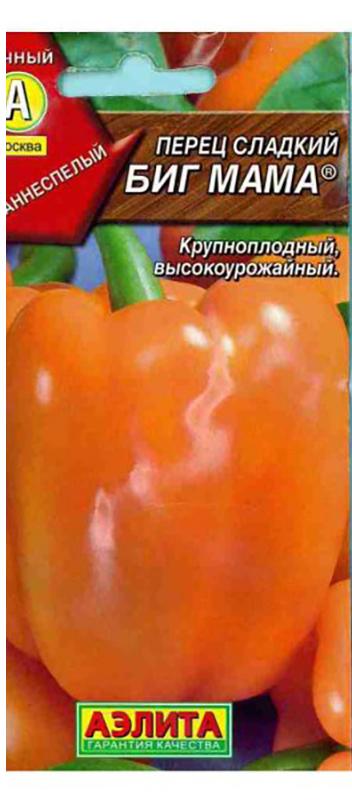 Семена Аэлита Перец. Биг мама4601729045035 Уважаемые клиенты! Обращаем ваше внимание на то, что упаковка может иметь несколько видов дизайна. Поставка осуществляется в зависимости от наличия на складе.