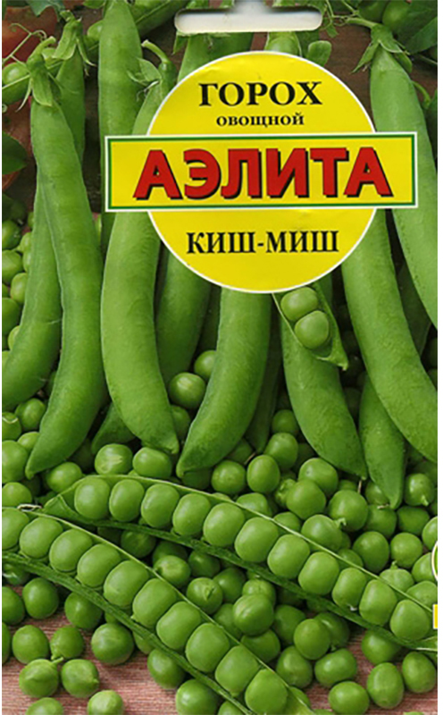 Семена Аэлита Горох овощной. Киш-миш4601729047091Высокопродуктивный сорт овощного гороха с дружным формированием урожая. Среднеспелый, период от всходов до технической спелости горошка - 60-70 дней. Высота растений 70-80 см. Бобы зеленые, слабоизогнутые, узкие, длиной до 10 см. Выход зеленого горошка из бобов - 45%. Урожайность - свыше 1 кг/кв. м. Горошины крупные, темно-зеленые, выравненные по размеру. Содержание общего сахара в горошке в фазу технической спелости - 6-6,5%. Рекомендуется для свежего потребления и консервирования. Вкусовые качества свежего и консервированного горошка отличные. Посев. Перед посевом семена замачивают в воде до набухания. Высевают семена в открытый грунт на глубину 4-6 см. Собирают урожай по мере созревания. Растениям необходимы своевременные поливы, прополки, рыхления. Товар сертифицирован. Уважаемые клиенты! Обращаем ваше внимание на то, что упаковка может иметь несколько видов дизайна. Поставка осуществляется в зависимости от наличия на складе.