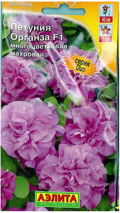 Семена Аэлита Петуния. Органза F14601729050701Гибридная обильноцветущая петуния Аэлита Органза поражает своими характеристиками. Эточудесное растение отличается компактными побегами с аккуратными листочками и изящнымимахровыми цветками до 7 см в диаметре, которых образуется так много, что кустик напоминаетцветущее облачко. Гибрид отличается прекрасным внешним видом, ранним, продолжительным иочень дружным цветением, неприхотливостью и устойчивостью к неблагоприятным погоднымусловиям. Петуния незаменима в оформлении клумб, бордюров, вазонов, кашпо и балконныхящиков.Посев на рассаду с февраля до середины марта. Чем раньше посеяны семена, тем раньшенаступает цветение. Февральским посевам требуется дополнительная подсветка. Семена вдраже прорастают на свету! Сеют поверхностно, без заделки, под стекло или пленку длясохранения постоянной влажности. Всходы появляются на 5-6 день. Пикировка в фазе 1-2-хнастоящих листьев. Высадка в грунт закаленной рассады в конце мая, с шагом 20-25 см. Петуния- культура сравнительно неприхотливая, очень пластичная, хорошо адаптируется к любымусловиям. Для продолжительного и обильного цветения растениям необходим своевременныйполив, регулярная прополка, рыхление и подкормка минеральными удобрениями.Уважаемые клиенты! Обращаем ваше внимание на то, что упаковка может иметь нескольковидов дизайна. Поставка осуществляется в зависимости от наличия на складе.