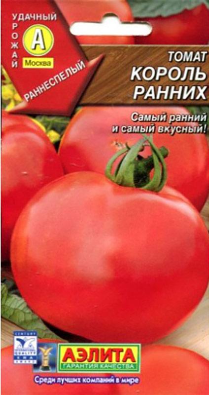 """Раннеспелый сорт (период от полных всходов до созревания плодов 100-105 дней) для выращивания в открытом грунте и под пленочными укрытиями. Растение полудетерминантное, среднерослое. Плод крупный, круглый, гладкий. Масса плода до 150 г. Окраска зрелого плода - красная. Вкус отличный. Рекомендуется для потребления в свежем виде, в салатах и консервирования. Для томата пригодны нетяжелые, высокоплодородные почвы. Хорошие предшественники - огурцы, капуста, бобовые, лук, морковь. На рассаду семена высевают в марте на глубину 2-3 см. Перед посевом семена обрабатывают в марганцовке и промывают чистой водой. Пикировка - в фазе 1-2 настоящих листьев. Рассаду подкармливают 2-3 раза полным удобрением. За 7-10 дней перед высадкой рассаду начинают закалять. В отапливаемые теплицы рассаду высаживают в апреле, в неотапливаемые пленочные теплицы - в мае в возрасте 60-65 дней. Густота посадки: детерминантные сорта 7-9 растений на 1 м2, индетерминантные сорта - по 3-4 растения на 1 м2. Высокорослые томаты формируют в 1-2 стебля. 2 стебель формируют из пасынка, расположенного под первой кистью. Остальные пасынки удаляют, не допуская их перерастания. Высокорослые томаты обязательно подвязывают к горизонтальным или вертикальным шпалерам. В дальнейшем растения регулярно поливают. Для полива используют теплую воду. В течение вегетации применяют 2-3 подкормки растений. Для подкормки используется специальное комплексное водорастворимое минеральное удобрение """"АЭЛИТА-ОВОЩНОЕ"""" (содержит комплекс NPK, обогащенный широким спектром микроэлементов), обеспечивающее необходимое питание овощным культурам.Уважаемые клиенты! Обращаем ваше внимание на то, что упаковка может иметь несколько видов дизайна. Поставка осуществляется в зависимости от наличия на складе."""