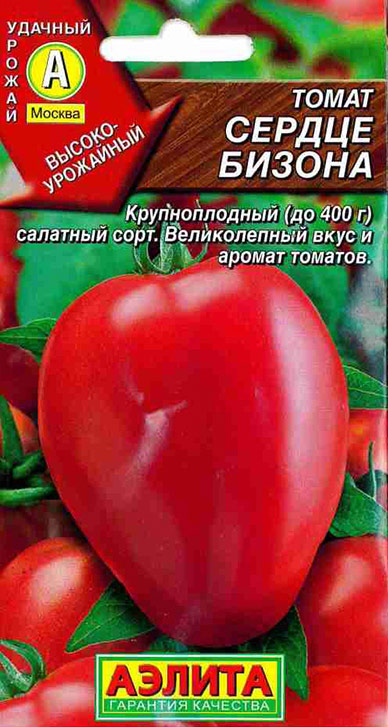 Семена Аэлита Томат. Сердце бизона4601729054587Уважаемые клиенты! Обращаем ваше внимание на то, что упаковка может иметь несколько видов дизайна. Поставка осуществляется в зависимости от наличия на складе.