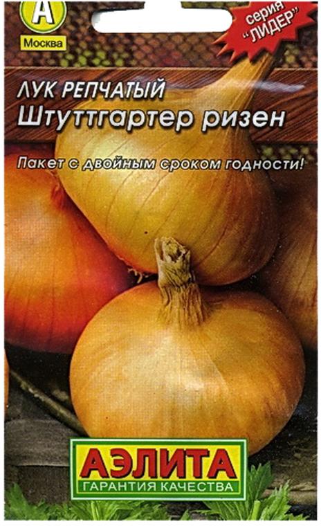 Семена Аэлита Лук репчатый. Штуттгартер ризен4601729062926Раннеспелый, высокоурожайный сорт. Луковицы крупные, 50-100 г, округло-плоские, однозачатковые, плотные, с острым вкусом и высоким содержанием сухих веществ. Выращивается в одно- и двулетней культуре (через севок).Для получения более крупных луковиц лук выращивают рассадным способом. Посев семян на рассаду проводят в марте, высадку рассады в открытый грунт - в начале мая по схеме 20 x 10 см. Возможен посев семян непосредственно в открытый грунт в конце апреля - начале мая, на глубину 1,0-1,5 см.Для хорошего роста и обильного плодоношения растениям необходим своевременный полив, регулярная прополка, рыхление и подкормка минеральными удобрениями. Уважаемые клиенты! Обращаем ваше внимание на то, что упаковка может иметь несколько видов дизайна. Поставка осуществляется в зависимости от наличия на складе.