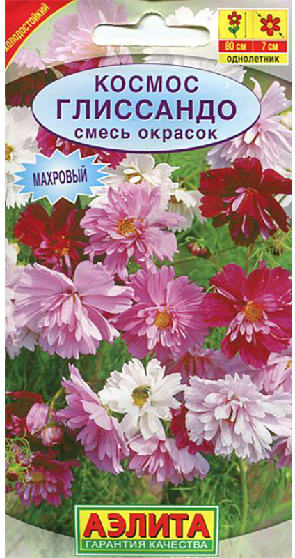 Семена Аэлита Космос. Глиссандо. Смесь окрасок4601729065552Необычной формы цветки, больше похожие на гигантские цветки гвоздики, экзотично смотрятся на рабатках и цветниках,и привлекают восторженные взгляды своей яркой гаммой окрасок. Это растение сочетает в себе неприхотливость и устойчивость к неблагоприятным условиям, а также длительное, обильное цветение. На протяжении всего лета Вас будут радовать воздушные шапки цветков не только на клумбах, но и в срезке. Диаметр цветка 7 см. Посев в открытый грунт в апреле - мае гнездами по 3-4 шт с шагом 30-40 см. Низкорослые сорта можно сеять на рассаду в горшочки в начале апреля. Всходы появляются через две недели. Холодостойкое, светолюбивое, относительно засухоустойчивое растение, не требовательное к почвам. Для продолжительного и обильного цветения растениям необходим своевременный полив, регулярная прополка, рыхление и подкормка минеральными удобрениями.Уважаемые клиенты! Обращаем ваше внимание на то, что упаковка может иметь несколько видов дизайна. Поставка осуществляется в зависимости от наличия на складе.