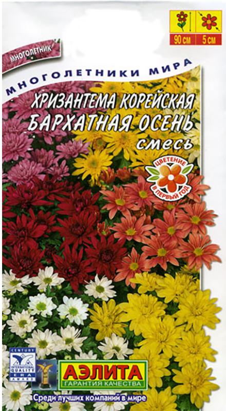 Семена Аэлита Хризантема корейская. Бархатная осень. Смесь4601729065705Смесь многолетней корейской хризантемы для украшения осенних цветников. Формирует хорошо разветвленные кусты высотой около 50 см, цветущие махровыми, полумахровыми и простыми соцветиями диаметром 4-6 см, самой разнообразной окраски. Зацветают через 5-6 месяцев от посева. Срезка стоит в воде до 3-х недель. Холодостойкие и морозоустойчивые растения, зимуют в открытом грунте. Кусты образуют многочисленную корневую поросль, с помощью которой понравившиеся растения можно размножить следующей весной. Посев. Выращивают рассадным способом. С развитием одного-двух настоящих листочков сеянцы пикируют. На постоянное место рассаду высаживают с середины мая. Место должно быть солнечным, почва – плодородная, хорошо дренированная, нейтральная по кислотности. Растениям необходимы регулярные поливы, прополки, рыхления и подкормки.Товар сертифицирован. Уважаемые клиенты! Обращаем ваше внимание на то, что упаковка может иметь несколько видов дизайна. Поставка осуществляется в зависимости от наличия на складе.