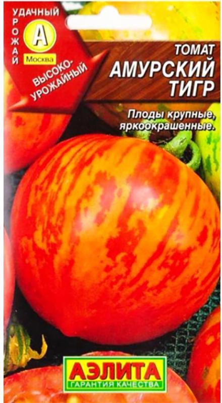 Семена Аэлита Томат. Амурский тигр4601729068089Уважаемые клиенты! Обращаем ваше внимание на то, что упаковка может иметь несколько видов дизайна. Поставка осуществляется в зависимости от наличия на складе.