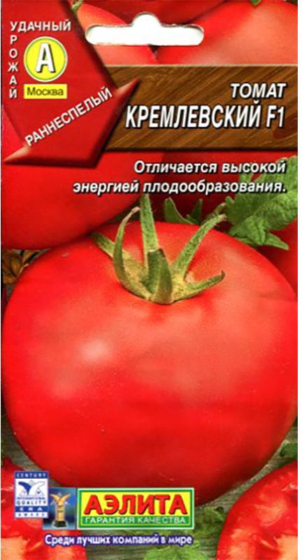 Семена Аэлита Томат. Кремлевский F14601729068102Лучший раннеспелый гибрид для открытого грунта. Созревание плодов наступает на 85-90 день от появлениявсходов. Растение детерминантное. Плоды гладкие равномерной сочно-красной окраски, массой 100-110 г.Вкусовые качества плодов отличные. Гибрид отличается высокой энергией плодообразования, быстрымформированием плодов, устойчивостью к комплексу болезней. Используется для употребления в свежем виде.Посев на рассаду в 3 декаде марта. Пикировка в фазе 1-2 настоящих листьев. Посадка рассады - в середине мая под пленку, в начале июня - в открытый грунт. Возрастрассады - 60-65 дней (вфазе пяти-семи настоящих листьев). Схема посадки 50 х 40 см. Для хорошего роста и обильного плодоношения растениям необходим своевременный полив, регулярная прополка,рыхление и подкормка минеральными удобрениями.Уважаемые клиенты! Обращаем ваше внимание на то, что упаковка может иметь несколько видов дизайна.Поставка осуществляется в зависимости от наличия на складе.