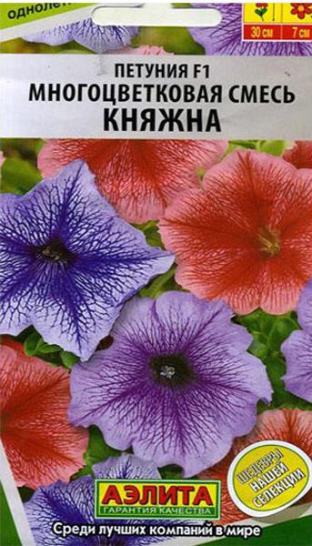Семена Аэлита Петунья многоцветковая. Княжна F14601729069123Однолетник. Высота растения 30 см. Диаметр 7 см.Новый улучшенный тип гибридной низкорослой многоцветковой петунии. Растения стали более компактными, а количество цветков увеличилось вдвое. Цветки крупные, с яркой звездой в центре. Обильное и продолжительное цветение, невзыскательность к внешним условиям и быстрый рост делают это растение незаменимым для балконов, подвесных кашпо и корзин. Отличительной особенностью является устойчивость к жаре, дождю и ветру.Посев на рассаду с февраля до апреля. Семена в гранулах! Посев поверхностный, без заделки (семена прорастают на свету!), под стекло или пленку для сохранения постоянной влажности до полных всходов. Гранулы при посеве должны раствориться! Февральским посевам требуется дополнительная подсветка. Всходы появляются на 5-6 день. Пикировка в фазе 1-2-х настоящих листьев. Высадка в грунт закаленной рассады в конце мая. Для продолжительного и обильного цветения растениям необходим своевременный полив, регулярная прополка, рыхление и подкормка минеральными удобрениями.Товар сертифицирован.Уважаемые клиенты! Обращаем ваше внимание на то, что упаковка может иметь несколько видов дизайна. Поставка осуществляется в зависимости от наличия на складе.