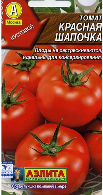 Семена Аэлита Томат. Красная шапочка4601729069390Высокоурожайный сорт для открытого грунта и плёночных укрытий. Растение детерминантное (с ограниченнымростом), кустовое, не занимает много места, идеально подходит для выращивания на небольших огородах. Плодыокруглые, красные, массой 50-70 г, очень вкусные, не растрескиваются, хорошо смотрятся в банках. Сортпластичный, устойчив к комплексу болезней.Плоды подходят для потребления в свежем виде, в салатах, для засолки и консервирования. Посев на рассаду вначале марта на глубину 2 см. Пикировка - в фазе 1-2 настоящих листьев. Рассаду подкармливают. За 7-10 днейперед высадкой начинают закалять.Посадка рассады в грунт - начало июня. Уважаемые клиенты! Обращаем ваше внимание на то, что упаковка может иметь несколько видов дизайна.Поставка осуществляется в зависимости от наличия на складе.