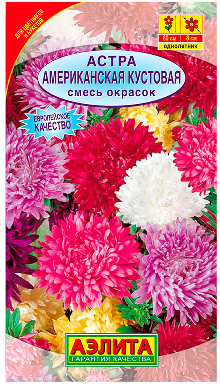 Семена Аэлита Астра. Американская кустовая смесь4601729069895Смесь раннего срока цветения. Формирует широкие, раскидистые кусты высотой50-60 см. Цветоносы прочные, густооблиственные. Соцветия густомахровые,полусферические или шаровидные, диаметром 7-9 см. На кусте одновременнораскрыты до 15 соцветий. Сорт универсального назначения, подходит для срезкии посадки в цветники. Сравнительно устойчив к фузариозу.Посев. Выращивают рассадным способом. С развитием первой пары настоящихлисточков сеянцы пикируют. На постоянное место рассаду высаживают ввозрасте 30-35 дней. Возможен посев семян в открытый грунт весной или подзиму, в конце октября. Растениям необходимы регулярные поливы, прополки,рыхления и подкормки.Уважаемые клиенты! Обращаем ваше внимание на то, что упаковка может иметьнесколько видов дизайна. Поставка осуществляется в зависимости от наличия наскладе.