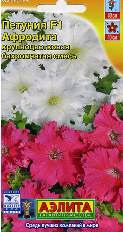 Семена Аэлита Петуния крупноцветковая бахромчатая. Афродита F14601729071911Уважаемые клиенты! Обращаем ваше внимание на то, что упаковка может иметь несколько видов дизайна. Поставка осуществляется в зависимости от наличия на складе.