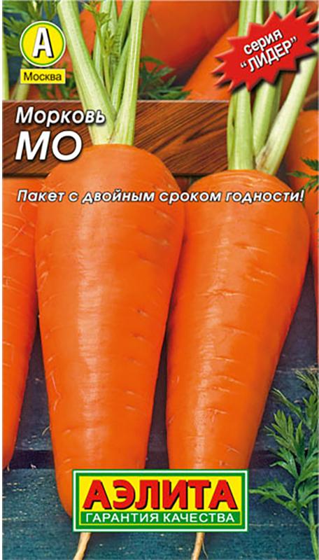 Семена Аэлита Морковь. МО4601729072031Высокоурожайный среднепоздний сорт (100-120 дней от появления всходов до технической спелости). Корнеплодыкрупные, оранжево-красные, конической формы, длиной до 20 см. Сорт обладает отличным вкусом и высокимсодержанием сахаров. Используется для потребления в свежем виде, переработки, диетического питания идлительного хранения (6-7 месяцев). Уникальный пакет содержит внутренний полиэтиленовый слой, благодаря которому срок хранения и реализацииувеличивается до 2 лет.Семена полностью изолированы от атмосферной влаги, температурных колебаний и солнца.Упаковка сохраняет всхожесть и жизнеспособность семян наилучшим образом. Уважаемые клиенты! Обращаем ваше внимание на то, что упаковка может иметь несколько видов дизайна.Поставка осуществляется в зависимости от наличия на складе.
