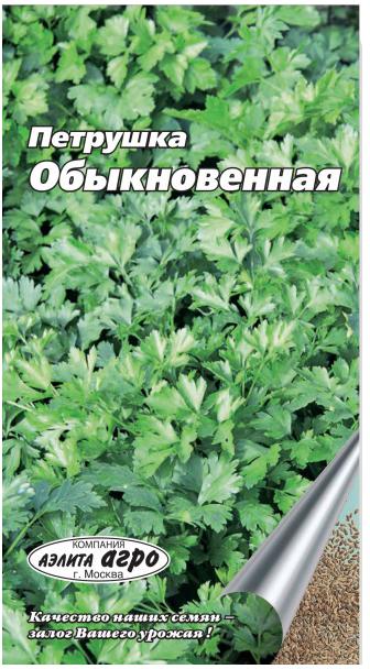 Семена Аэлита Петрушка листовая. Обыкновенная4601729072598Уважаемые клиенты! Обращаем ваше внимание на то, что упаковка может иметь несколько видов дизайна. Поставка осуществляется в зависимости от наличия на складе.