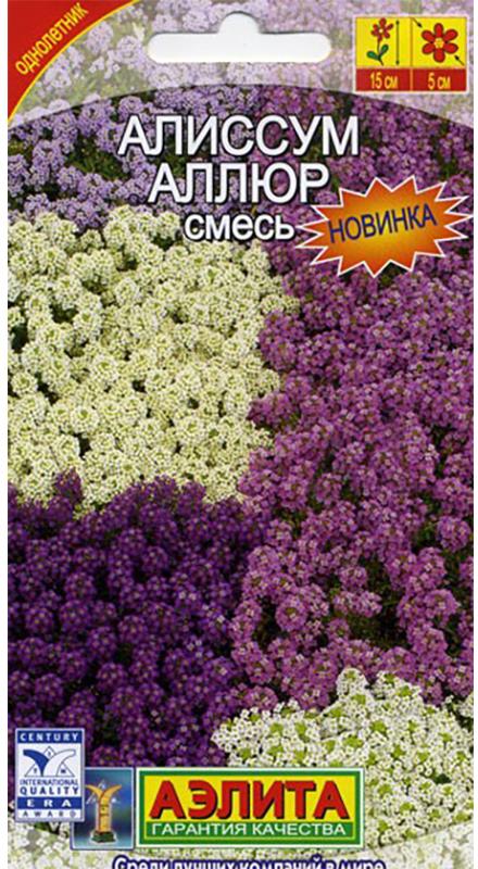 Семена Аэлита Алиссум. Аллюр смесь окрасок4601729075933Однолетник. Высота растения 15 см. Неприхотливый, холодостойкий и засухоустойчивый летник. Ценится за прекрасный медовый аромат, обильное цветение и компактный размер кустов высотой всего 15 см. Широко востребован в дизайне сада и балкона. Из него получаются отличные ковровые посадки, бордюры вдоль дорожек и обрамления клумб. Подходит для различных контейнеров. Для продления сезона декоративности отцветшие побеги обрезают или проводят повторные посевы 2-3 раза за сезон. Для раннего цветения выращивают через рассаду - посев в марте, высадка рассады в конце апреля - начале мая. Размещают на солнечном месте с легкой, нейтральной по кислотности почвой.Товар сертифицирован.Уважаемые клиенты! Обращаем ваше внимание на то, что упаковка может иметь несколько видов дизайна. Поставка осуществляется в зависимости от наличия на складе.