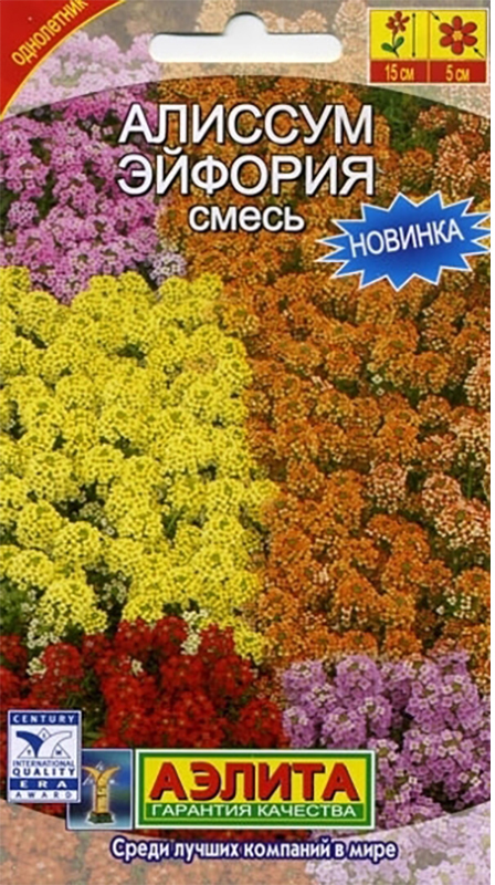 Семена Аэлита Алиссум. Эйфория4601729075940Однолетник. Высота растения 15 см. Неприхотливый низкорослый сорт с сильным медовым ароматом. Прекрасныймедонос, привлекает в сад пчелопылителей. Образует компактные, сильноветвистые кустики высотой 15-20 см,цветущие с мая по октябрь. Цветки мелкие, собраны в многочисленные кистевидные соцветия так, что цветущиерастения похожи на облачка. Не требовательный к почвам, холодостойкий, предпочитает солнечноеместоположение. Идеально подходит для окантовки клумб и рабаток, используется в бордюрах и на каменистыхгорках. Посев семян в открытый грунт весной, как только позволит почва. Для продления сезона декоративностиотцветшие побеги обрезают или проводят повторные посевы 2-3 раза за сезон. Для раннего цветения посев нарассаду в марте, высадка рассады в конце апреля - начале мая. Растениям необходимы регулярные поливы,прополки, рыхления и подкормки. Товар сертифицирован.Уважаемые клиенты! Обращаем ваше внимание на то, что упаковка может иметь несколько видов дизайна.Поставка осуществляется в зависимости от наличия на складе.