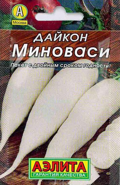 Семена Аэлита Дайкон. Миноваси4601729076404Популярный среднеспелый сорт. От всходов до уборки 65-70 дней. Корнеплод длиной 45-50 см, массой 1,2-1,5 кг. Вкусовые качества отличные. Рекомендуется для свежего потребления и непродолжительного хранения. Урожайность 10-13 кг/кв. м. Устойчив к цветушности.Посев в открытый грунт во второй половине июля в лунки по 2-4 шт на глубину 2-3 см. Схема посева 60 х 30 см. В фазе 2-3 настоящих листьев, растения прореживают. К уборке урожая приступают до наступления заморозков. Корнеплоды хранят в песке. Для хорошего роста и обильного плодоношения растениям необходим своевременный полив, регулярная прополка, рыхление и подкормка минеральными удобрениями. Товар сертифицирован. Уважаемые клиенты! Обращаем ваше внимание на то, что упаковка может иметь несколько видов дизайна. Поставка осуществляется в зависимости от наличия на складе.