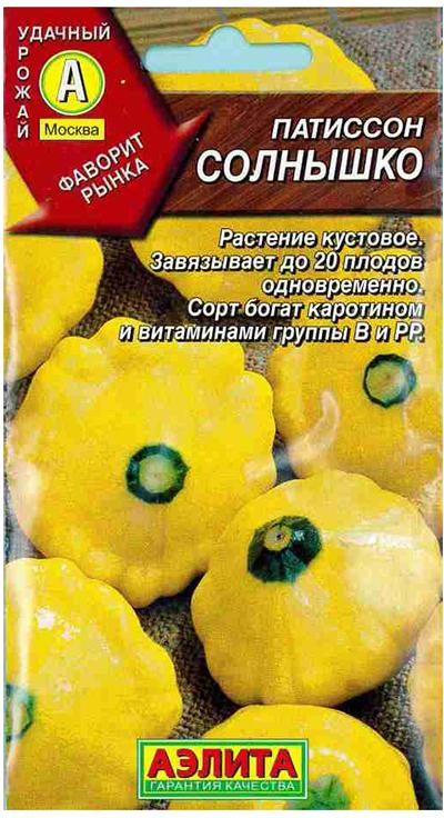Семена Аэлита Патиссон. Солнышко4601729077289Среднеспелый сорт Аэлита Патиссон. Солнышко (от всходов до технической спелостипримерно 60 дней). Растение кустовое, неветвящееся - размеры 70 х 70 см. Плоды тарелочнойформы, слабо сегментированные, с неглубокими фестонами, в технической спелости ярко- желтые, в биологической – оранжевые, мякоть кремовая. Масса плода 250-300 г, урожайность до5 кг/м2 (до 20 плодов с растения).Сорт ценится за стабильную урожайность при любойпогоде, за выравненные плоды хорошего качества. Сорт богат каротином и витаминами группы Ви РР, на что указывает его цвет, богат клетчаткой и полезными минералами – кальцием, калием,фосфором и железом, что позволяет рекомендовать его для детского и диетического питания.Посев в открытый грунт в конце мая – начале июня, в лунки по 2-3 шт, на глубину 3-4 см, сшагом между лунками 70 см. В фазе 1-2-х настоящих листьев всходы прореживают, оставляя по1растению в лунке. Возможен рассадный способ выращивания. Посев проводят в начале мая, вгоршочки. Высадка 20-ти дневной рассады в открытый грунт в конце мая, когда минует угрозазаморозков. Для хорошего роста и обильного плодоношения растениям необходим своевременный полив,регулярная прополка, рыхление и подкормка минеральными удобрениями. Уважаемые клиенты! Обращаем ваше внимание на то, что упаковка может иметь нескольковидов дизайна. Поставка осуществляется в зависимости от наличия на складе.