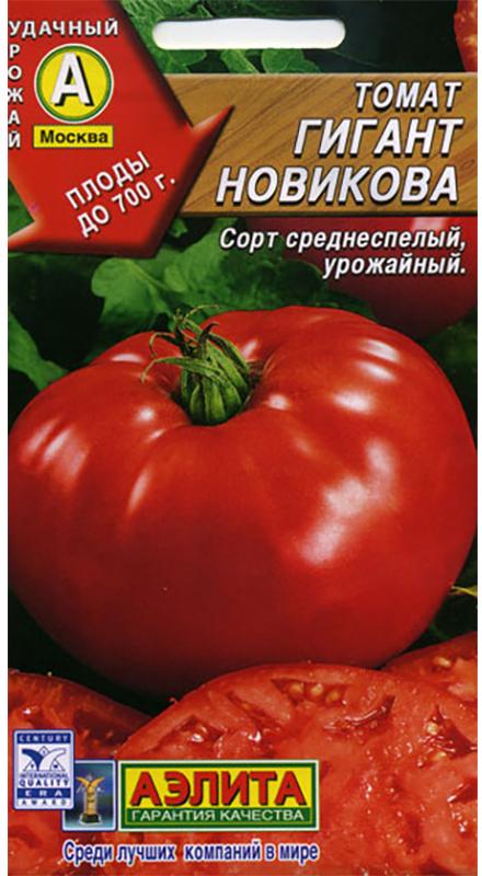 Семена Аэлита Томат. Гигант Новикова4601729079139Высокоурожайный среднеспелый сорт, период от всходов до созревания 110- 115 дней. Рекомендуется для выращивания в пленочных теплицах. Растенияиндетерминантные, высотой 1,8-2 м. Плоды плоско-округлые, очень крупные,массой 400-700 г (отдельные весят до 1 кг), малосемянные. Вкусовые качестваотличные, томаты мясистые, с нежной, сочной мякотью. Один из лучшихсалатных сортов. Подходит для получения томатного сока и переработки натоматопродукты. Урожайность до 10 кг с одного куста. Посев семян на рассаду с обязательной пикировкой в фазе одного-двухнастоящих листьев. Рассаду высаживают в возрасте 60-65 дней, размещая на 1кв.м 3-4 шт.Растения подвязывают и формируют в 1-2 стебля. Обязательным являетсяудаление боковых побегов (пасынков). Растениям необходимы регулярныеполивы, прополки,рыхления и подкормки. Уважаемые клиенты! Обращаем ваше внимание на то, что упаковка может иметьнесколько видов дизайна. Поставка осуществляется в зависимости от наличияна складе.